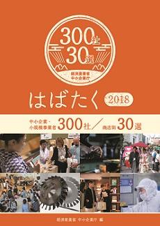 book2018.jpg